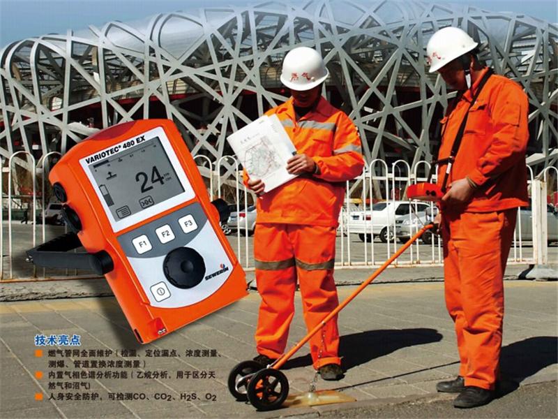 VT 400EX系列燃气管网综合检测仪